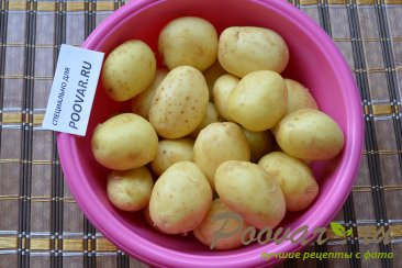 Молодая картошка с укропом Шаг 1 (картинка)