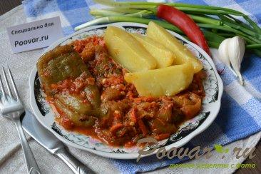 Жареный перец в томатном соусе Изображение