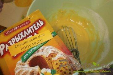Пирог в сковороде без выпечки Шаг 8 (картинка)