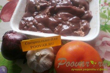 Печень по - грузински Шаг 1 (картинка)