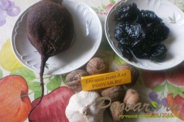 Салат из свеклы и чернослива с грецкими орехами Шаг 1 (картинка)