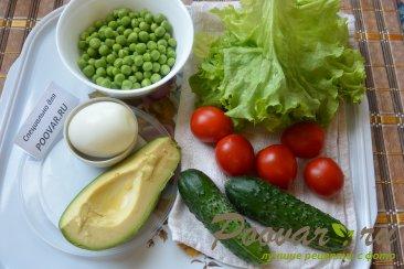 Салат с авокадо и зеленым горошком Шаг 1 (картинка)
