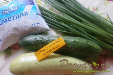 Холодный суп из огурцов и кабачков Шаг 1 (картинка)