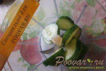 Холодный суп из огурцов и кабачков Шаг 2 (картинка)