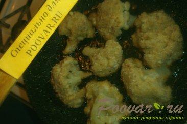 Цветная капуста в сырно-горчичном кляре Шаг 10 (картинка)