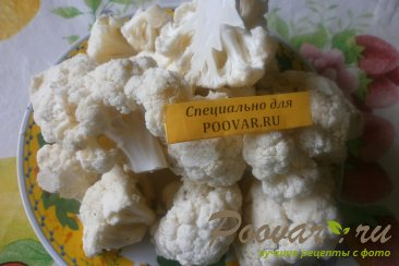 Цветная капуста в сырно-горчичном кляре Шаг 1 (картинка)