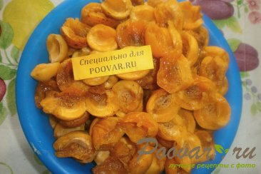 Сырое варенье из абрикосов Шаг 3 (картинка)