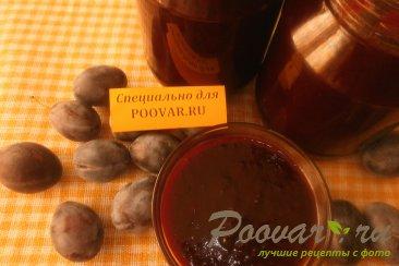 Варенье из сливы с какао Шаг 12 (картинка)