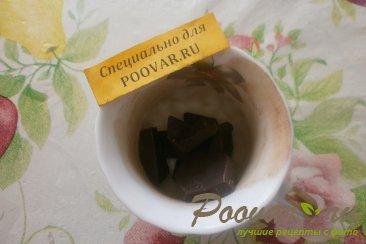 Варенье из сливы с какао Шаг 9 (картинка)