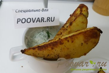 Запеченная картошка по-деревенски Изображение