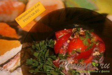 Салат с орехами и помидорами Шаг 10 (картинка)
