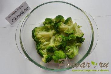 Брокколи с овощами Шаг 2 (картинка)