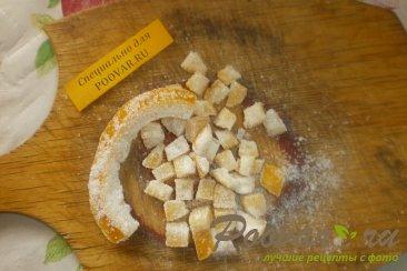 Пирог с тыквой и яблоками Шаг 8 (картинка)