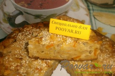 Пирог с тыквой и яблоками Изображение