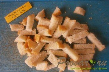 Ароматные панировочные сухари Шаг 2 (картинка)