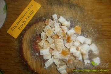 Печенье из тыквы с цукатами Шаг 5 (картинка)