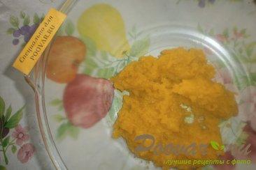 Печенье из тыквы с цукатами Шаг 4 (картинка)