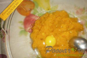 Печенье из тыквы с цукатами Шаг 6 (картинка)