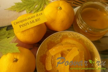 Цукаты из апельсиновых корок Шаг 12 (картинка)