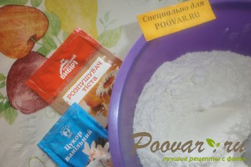 Кексы с маком и цикорием Шаг 3 (картинка)