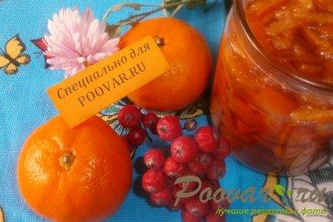 Варенье из мандариновых корочек Шаг 9 (картинка)