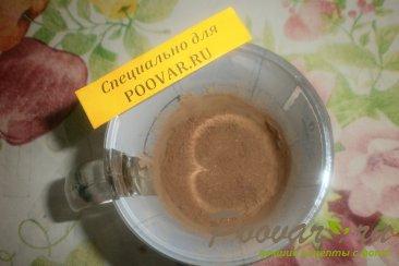 Какао с корицей Шаг 3 (картинка)