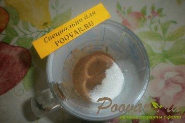 Какао с корицей Шаг 2 (картинка)