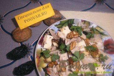 Салат с курицей, черносливом и орехами Шаг 6 (картинка)