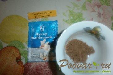 Какао с ванильным сахаром Шаг 2 (картинка)