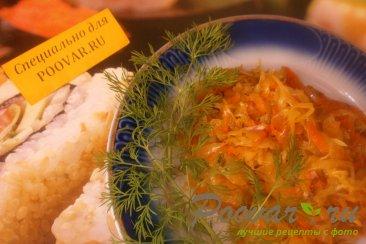 Тушёная капуста по - чешски Изображение