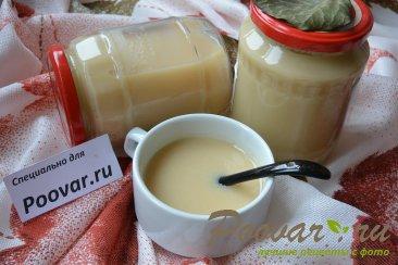 Сгущенное молоко за 20 минут Шаг 5 (картинка)