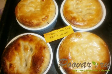 Мини - пироги с яблоками Шаг 17 (картинка)