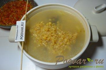 Суп гороховый с копченными свиными ребрышками Шаг 8 (картинка)