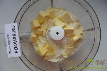Торт Наполеон с заварным кремом Шаг 1 (картинка)