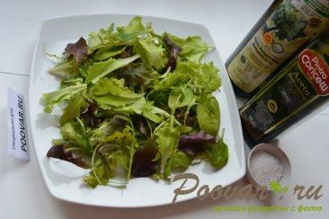 Салат микс с авокадо и тунцом Шаг 1 (картинка)