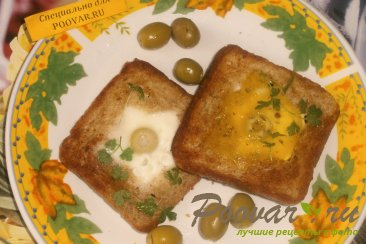 Быстрый завтрак - яйцо с оливками Шаг 6 (картинка)