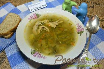 Куриный суп со стручковой фасолью Шаг 7 (картинка)