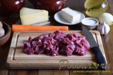 Жаркое из говядины в горшочках Шаг 2 (картинка)