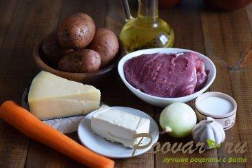 Жаркое из говядины в горшочках Шаг 1 (картинка)