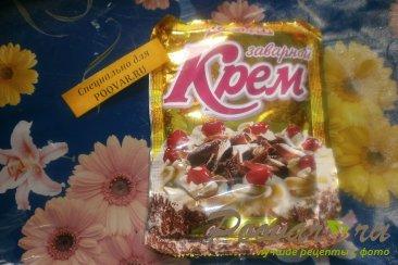 Пирог с ягодой и заварным кремом Шаг 3 (картинка)