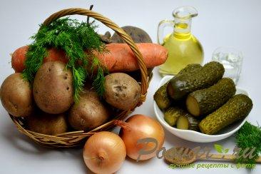 Постный винегрет (из печеных овощей) Шаг 1 (картинка)