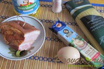 Паста карбонара с беконом (классический рецепт) Шаг 1 (картинка)