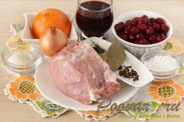 Свинина в духовке под вишневым соусом Шаг 1 (картинка)