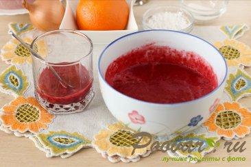 Свинина в духовке под вишневым соусом Шаг 2 (картинка)