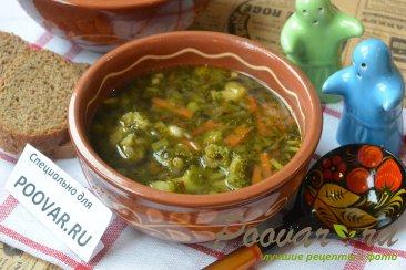 Постный чечевичный суп с овощами Шаг 13 (картинка)