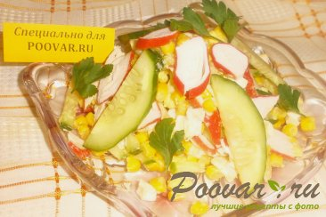 Салат из крабовых палочек и огурца Шаг 7 (картинка)