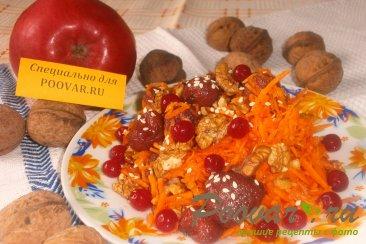 Салат из моркови с орехами и вареньем Изображение
