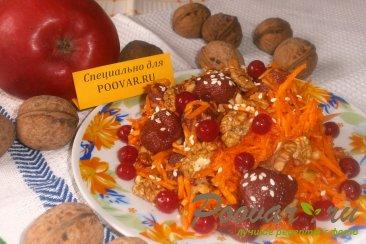 Салат из моркови с орехами и вареньем Шаг 6 (картинка)