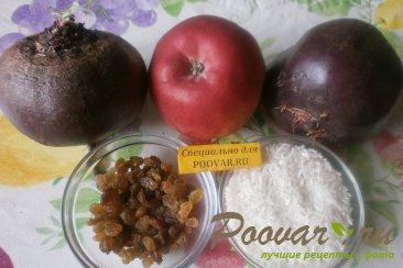 Свекла фаршированная рисом, изюмом и яблоками Шаг 1 (картинка)