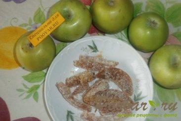 Постные шаньги с яблоками и цукатами Шаг 2 (картинка)